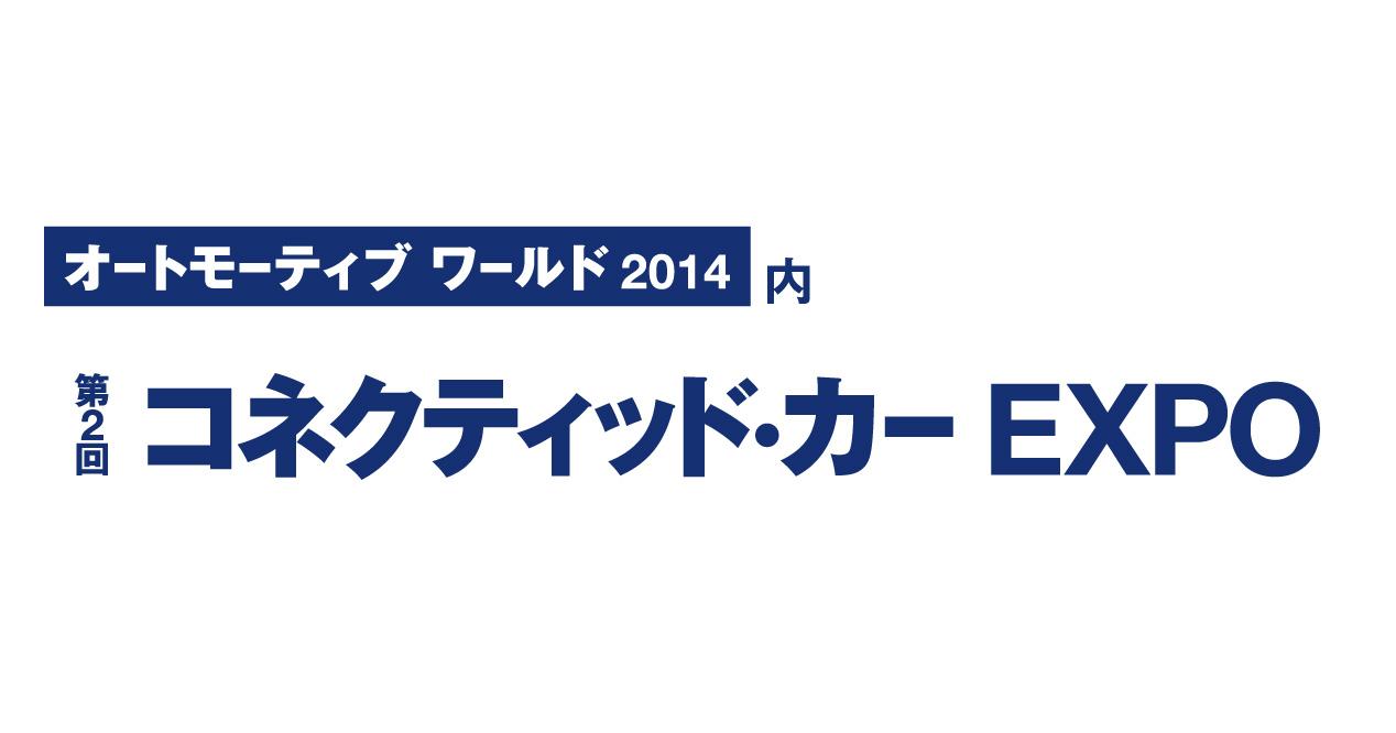 20130115-17_jp.jpg