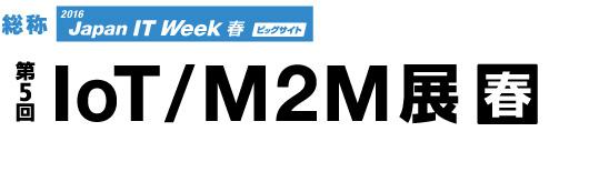 dl16_m2m_1.jpg